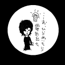 Henkyaku_2