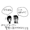 Sos_3