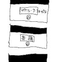 Yuubinnuke_1